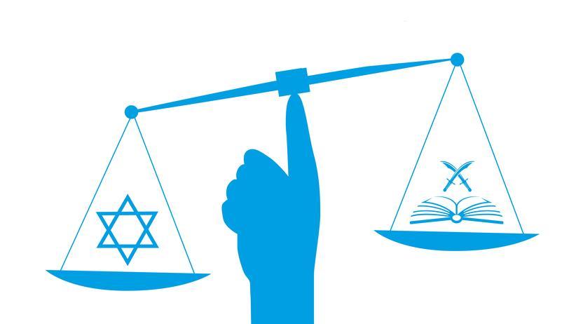 Israel: Wenn's der Qadi richten soll