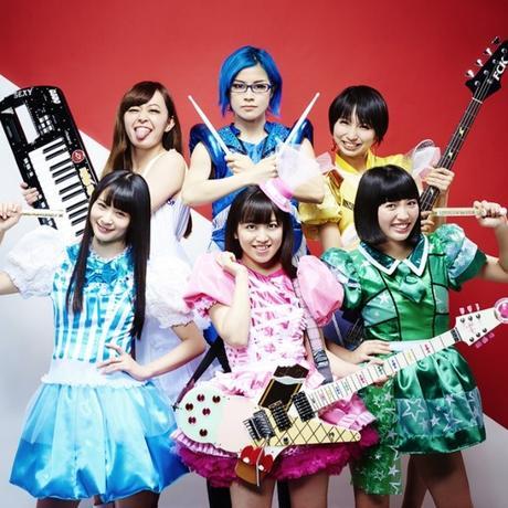SEE: So klingt Japan: Rock, Pop und ein Mönch an den Turntables