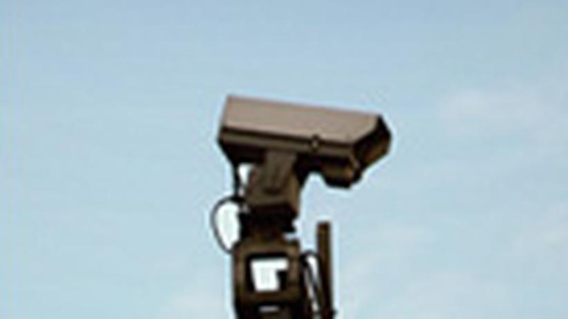 Sicherheitsforschung: Technik gegen den Terror