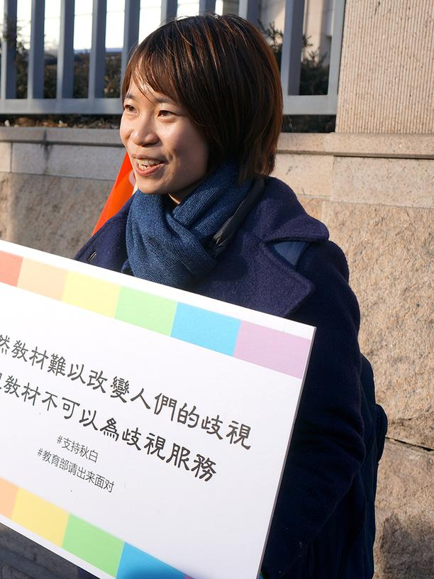 china-homosexuelle-buecher-medizin-qiu-bai