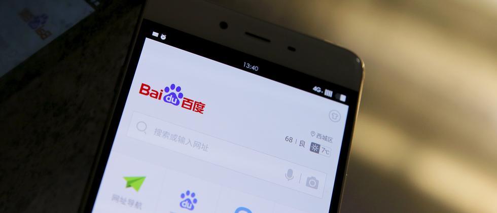 Ein Android-Smartphone mit dem Baidu-Browser. Neben der App sind auch weitere Android-Programme betroffen
