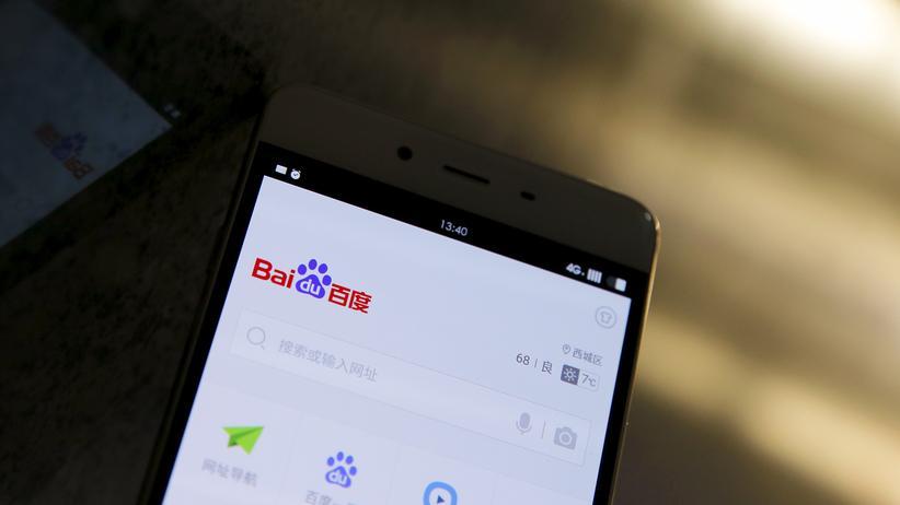 Baidu-Browser: Wer hiermit sucht, ist schnell zu finden
