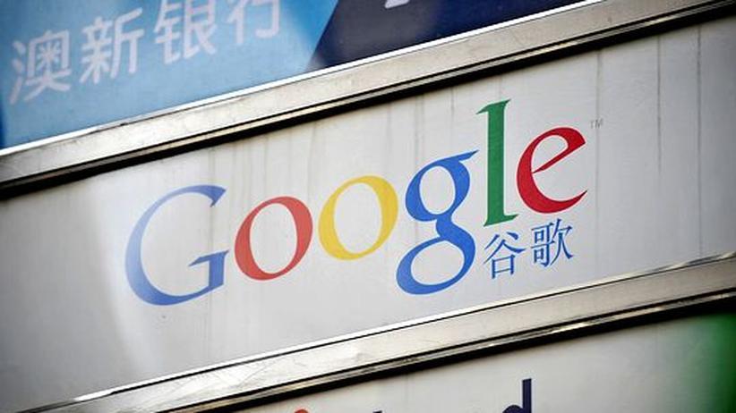 Google versus China: Chinesische Unis sollen hinter Angriff auf Google stecken