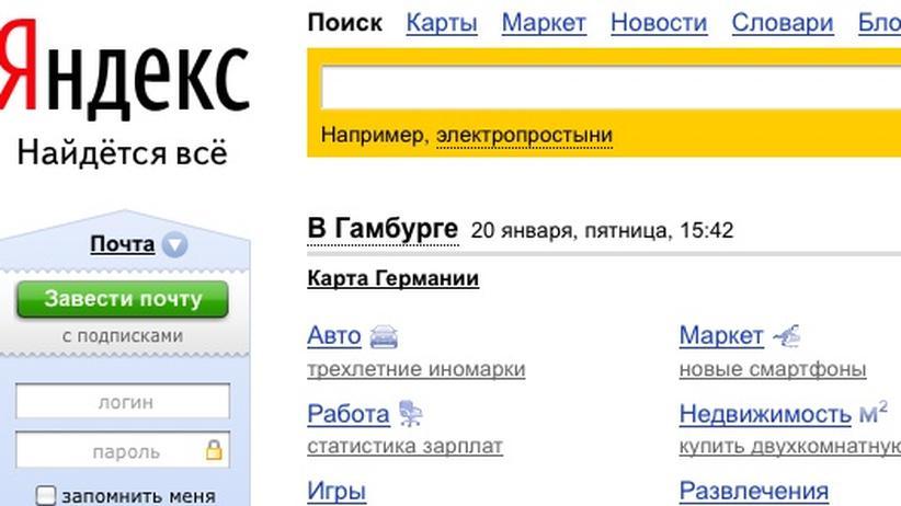 Russland: Suchmaschine Yandex sagt Google den Kampf an