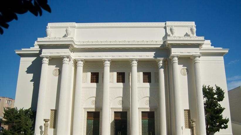 Internet Archive in San Francisco