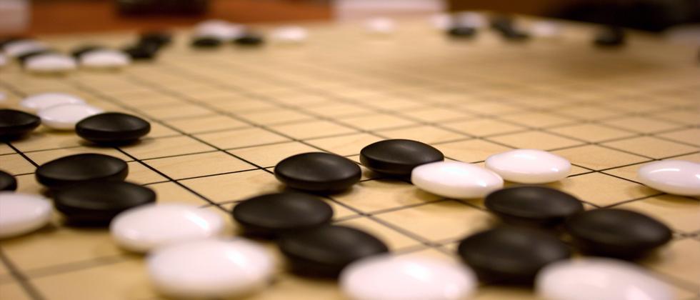 Go gehört zu den ältesten Brettspielen der Welt.
