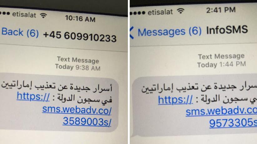 Die SMS, die Ahmed Mansoor bekam.