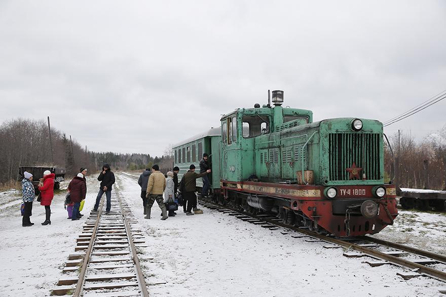 Swerdlowsk Russland