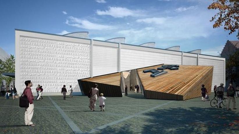 Jüdisches Museum Berlin: Der eingeschnittene, schräge Holzvorbau ist der Eingang zur neuen Akademie des Jüdischen Museums von Daniel Libeskind.
