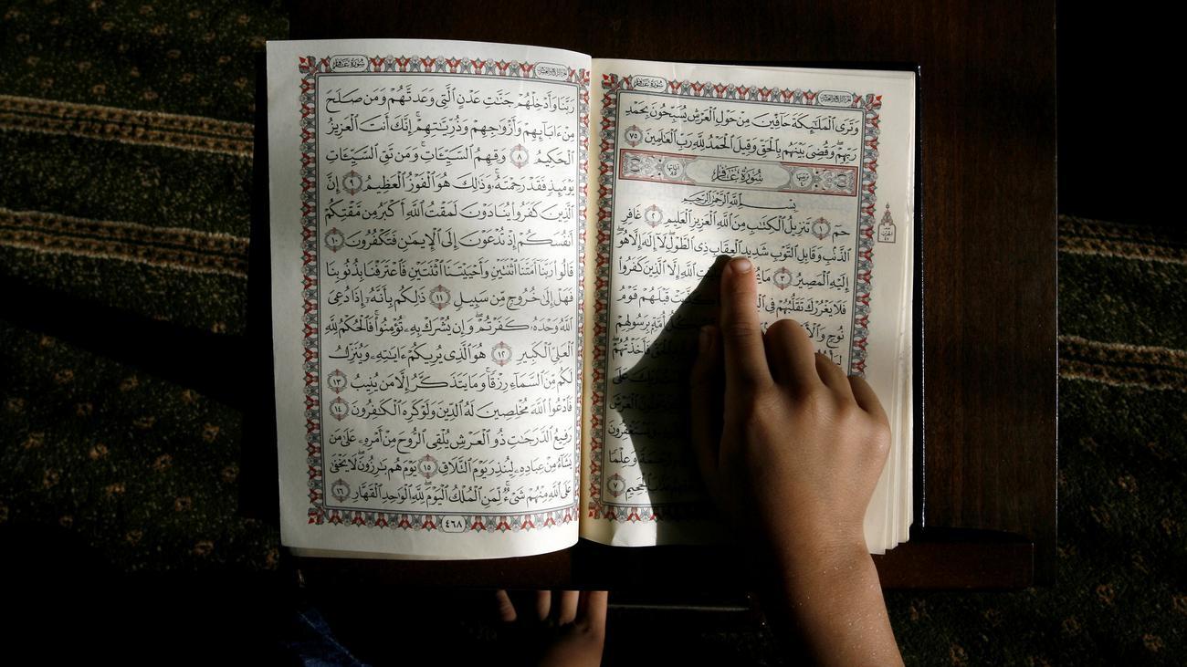 Koran Lesen Online