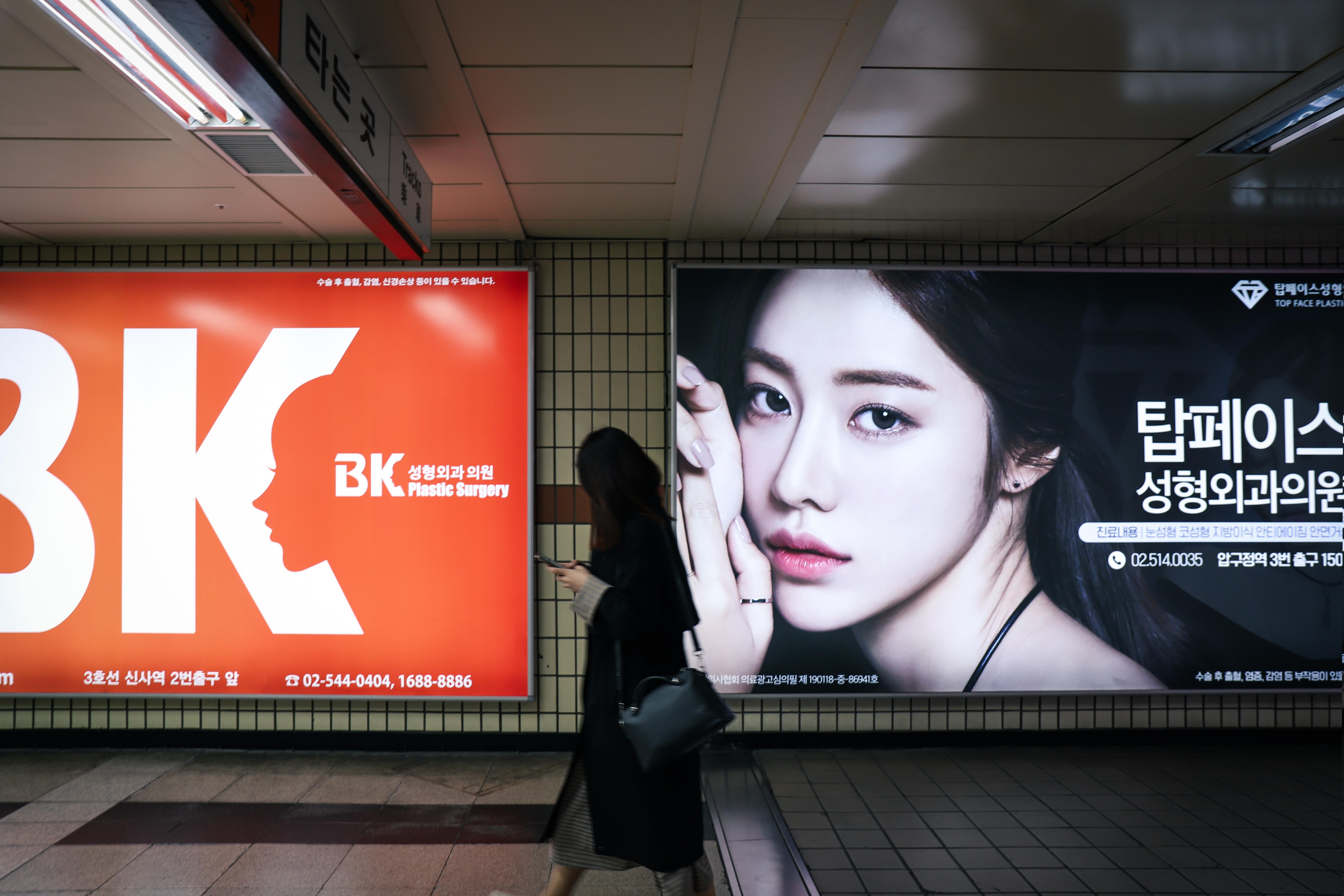 Schönheitsoperationen: In der U-Bahn-Station Apgujeong