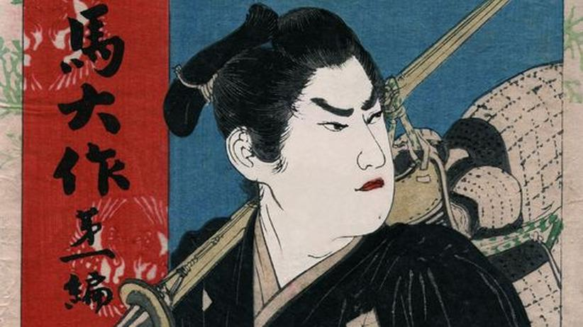 Sachbuch von John Darwin: Um 1850: eine Zeichnung eines japanischen Samuraikriegers