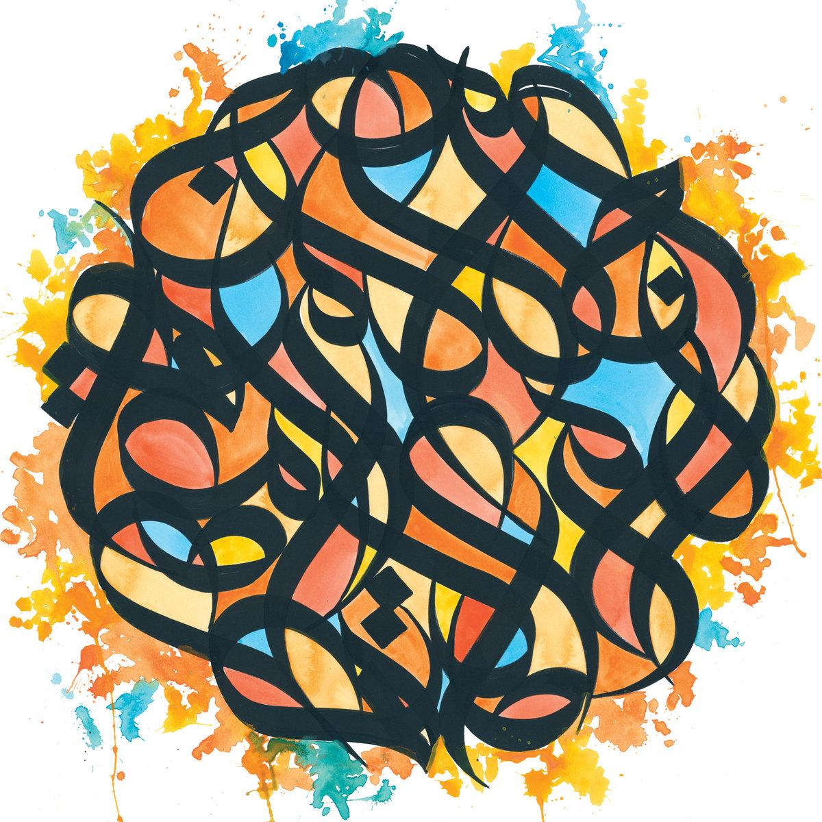 "Brother Ali: ""All The Beauty In This Whole Life"""