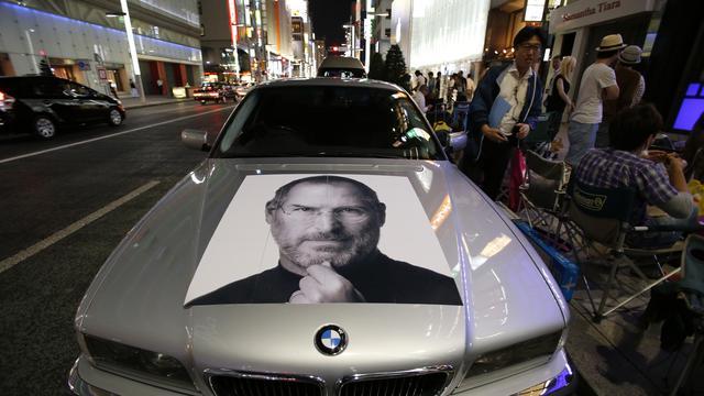 Auto von Apple: Wann kommt das iCar?