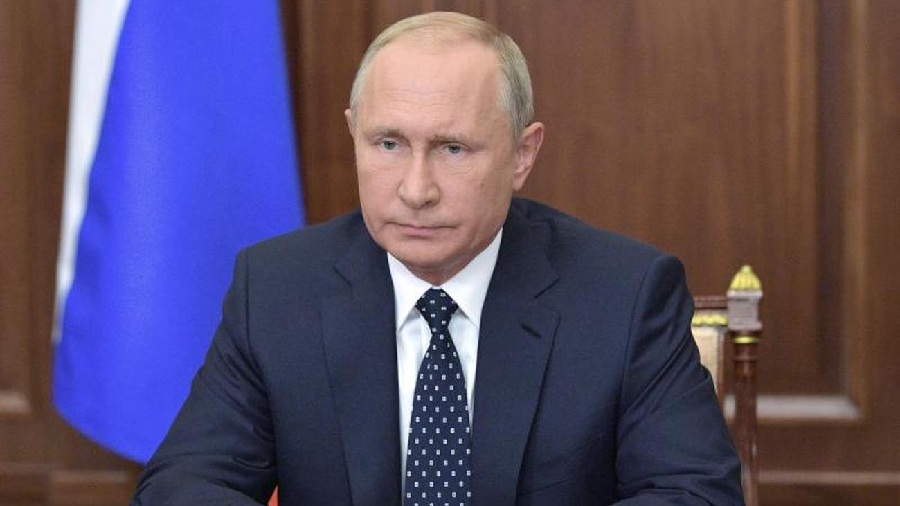 Pension reform: version of Kudrin 53