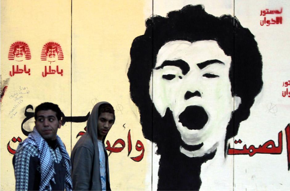 Ein Porträt des Aktivisten Gaber Salah, besser bekannt als Gika, der Ende November bei Auseinandersetzungen mit der Polizei starb