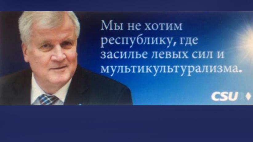 """CSU: """"Wir wollen keine Republik, in der linke Kräfte und der Multikulturalismus die Vorherrschaft haben"""", erklärt Seehofer den Freunden von RT auf russisch."""