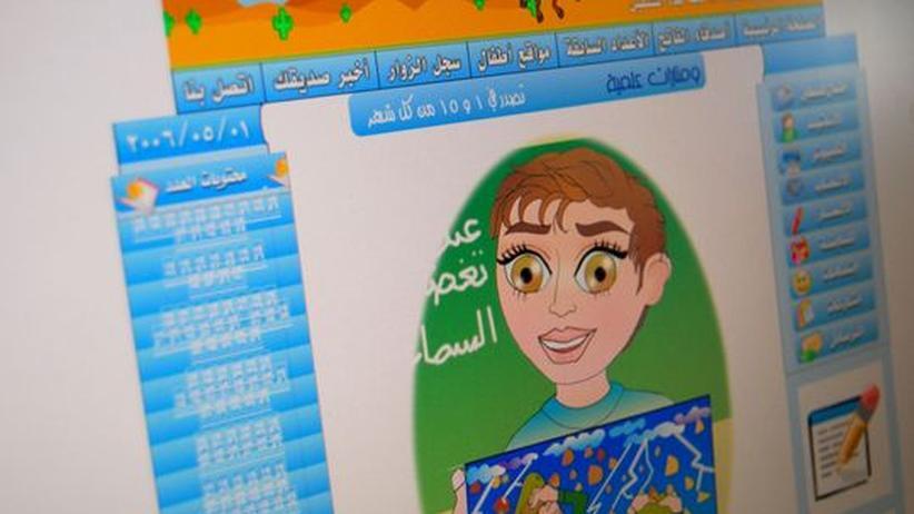"Hamas: ""Mahmoud, gerade bist Du zum Mann geworden"""