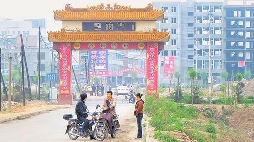Dorf Xiashuixi
