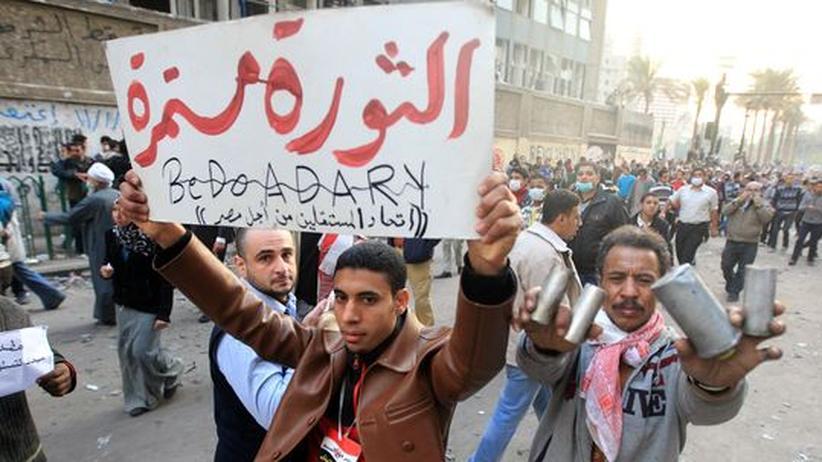 """Ägypten: Demonstranten rufen zum """"Marsch der Millionen"""""""