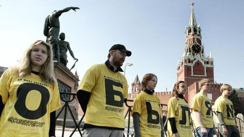 Zivilgesellschaft: Russland nennt Mitarbeiter ausländischer NGOs künftig Agenten