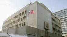 US-Botschaft von Tel Aviv