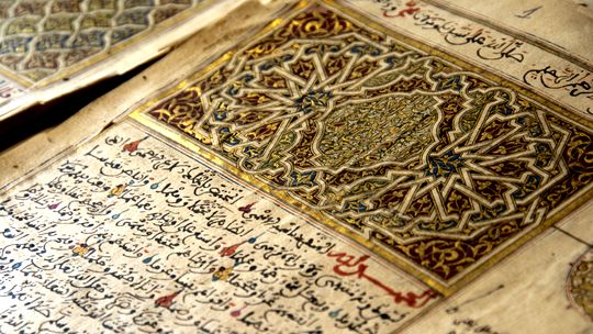 Ein Schriftstück aus Marokko, archiviert im Ahmed-Baba-Zentrum in Timbuktu, Mali.