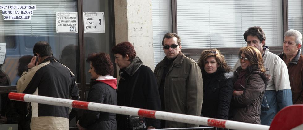 Bulgarische Einwanderer an der Grenze zu Griechenland (Archiv)