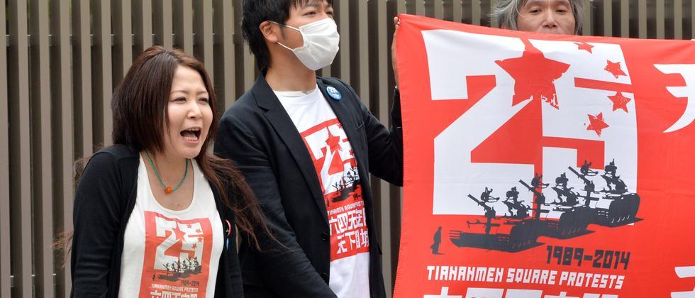 Protest auf dem Tiananmen-Platz