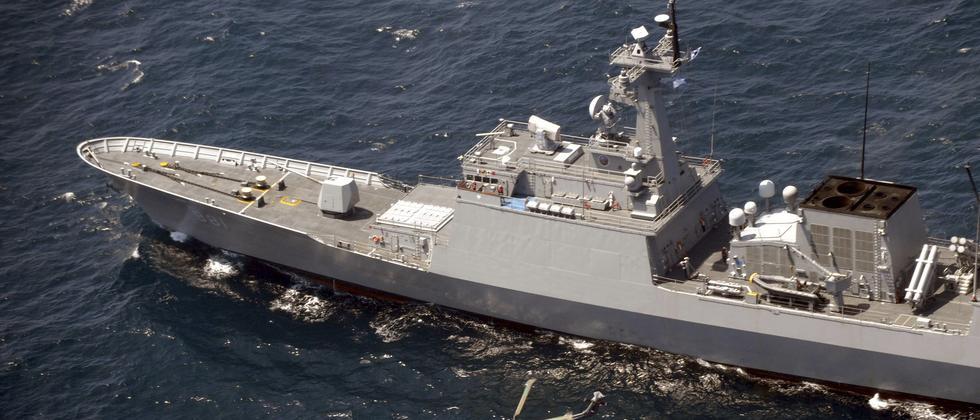 Ein Kriegsschiff der südkoreanischen Marine