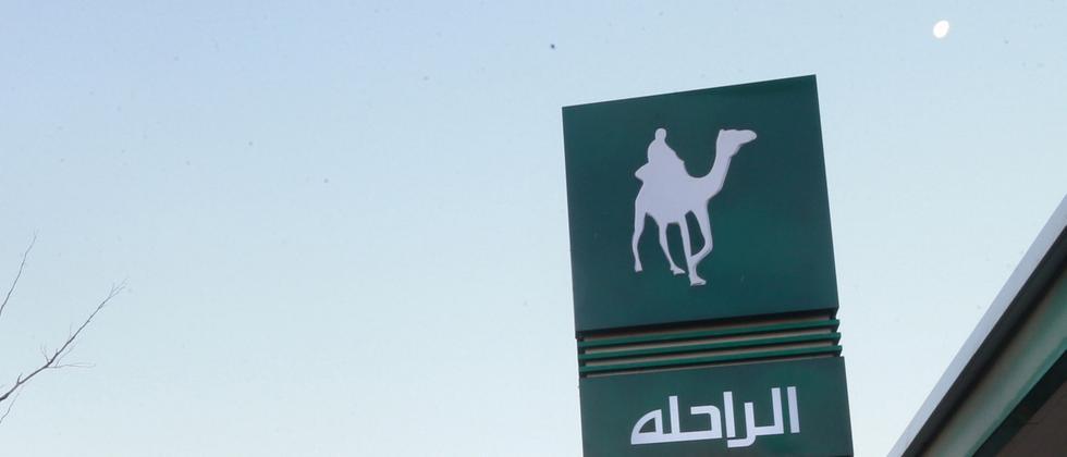 In Libyen könnte bald es eine Einheitsregierung geben.