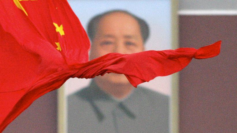 Mao Zedong Tian'anmen