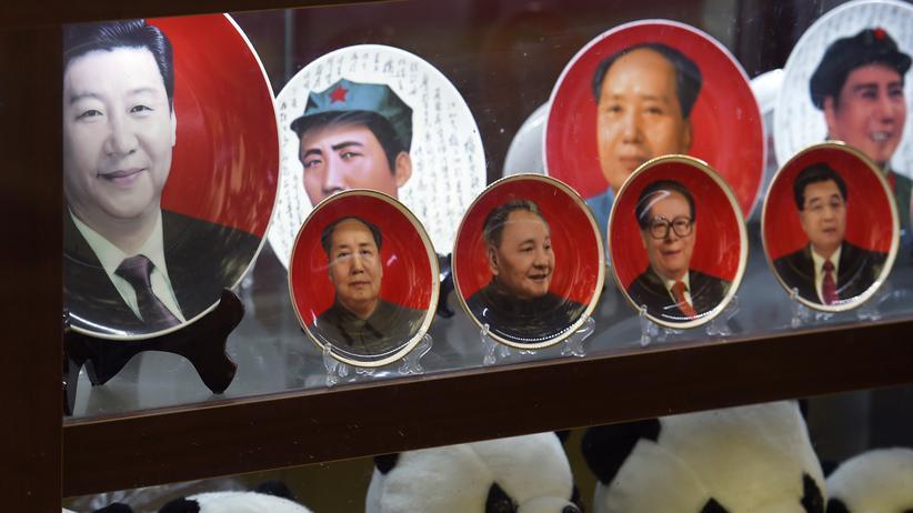 Kommunistische Partei Chinas: Alles nicht mehr so kollektiv