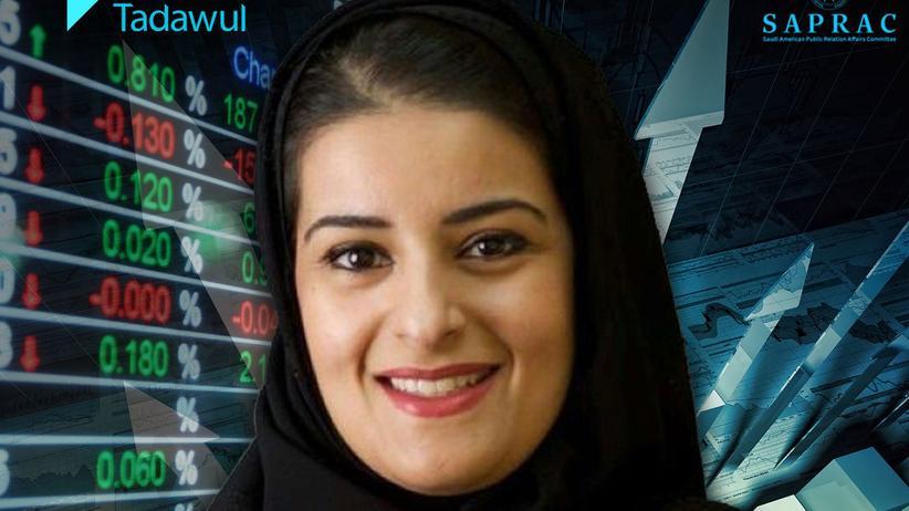 Sarah al-Suhaimi