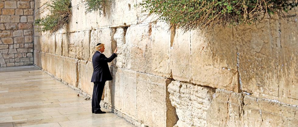 Trump Jerusalem Klagemauer