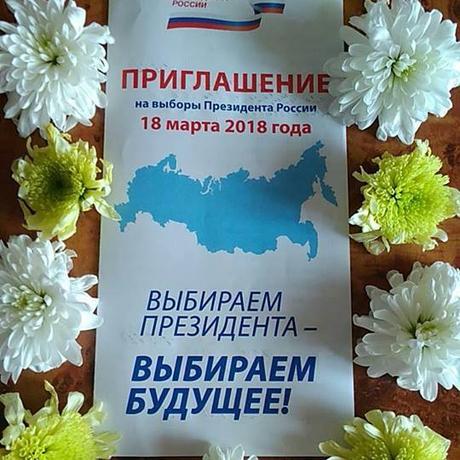 """Wahl in Russland: Einladung zur Wahl: """"Wählen wir die Zukunft"""""""
