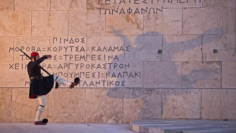 Griechenland Lasst Sie Ziehen Zeit Online