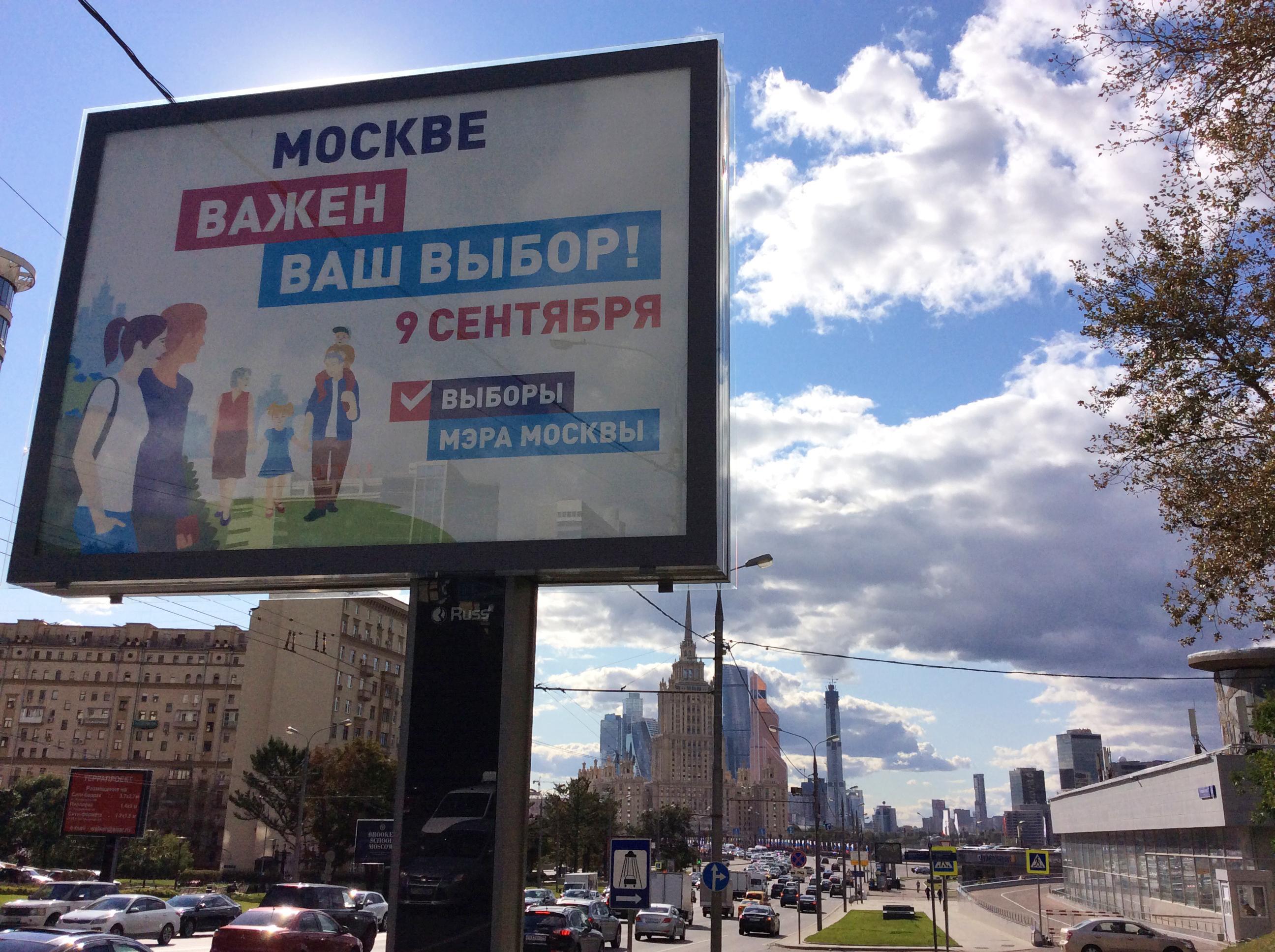 """Russland: """"Moskau braucht deine Stimme"""""""