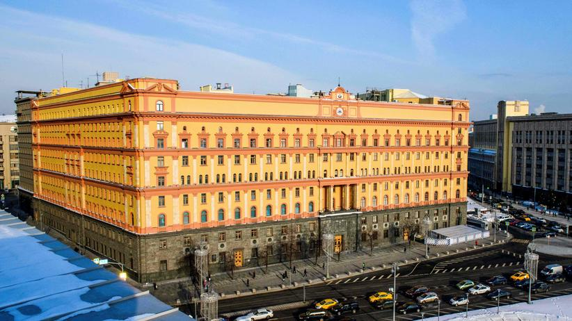 FSB: The headquarters of the FSB in Moscow