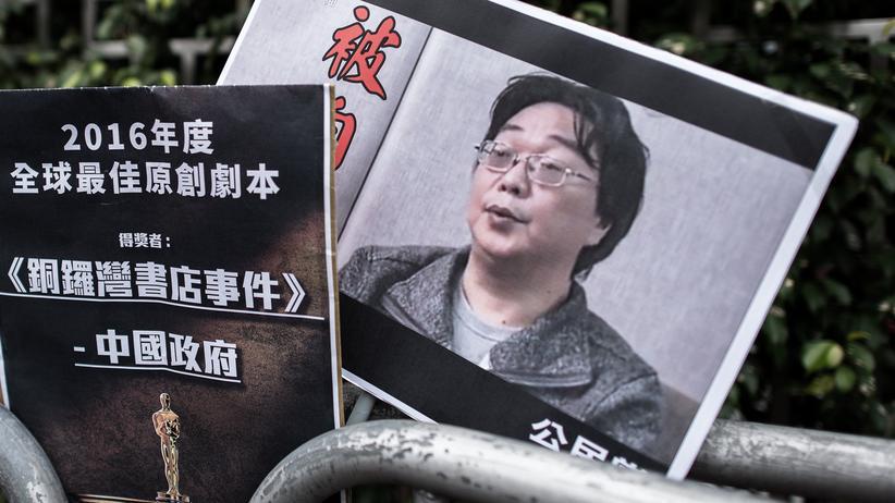 Gui Minhai: Protestplakat mit dem Foto von Gui Minhai in Hongkong