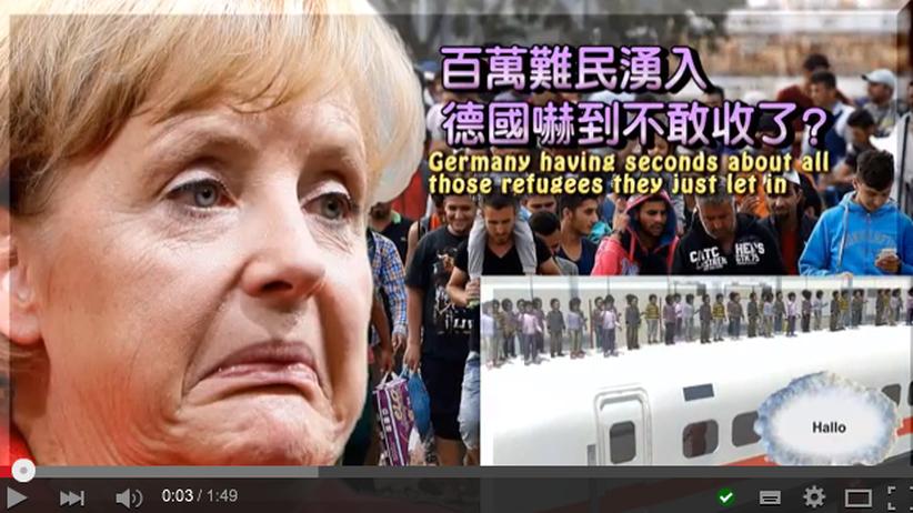 YouTube-Video: Animateure aus Taiwan schrumpfen die Flüchtlingskrise