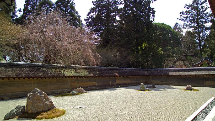 Kyoto Ein Paradies Aus Kies Zeit Online