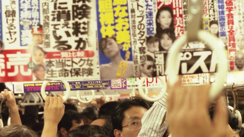 Tokio: Die Ruhe zwischen Hightech und Menschenmassen