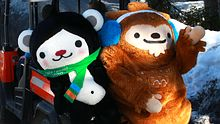WHISTLER, BC - FEBRUARY 21: Olympic mascots travel on a buggy prior to the men's biathlon 15 km mass start on day 10 of the 2010 Vancouver Winter Olympics at Whistler Olympic Park Cross-Country Stadium on February 21, 2010 in Whistler, Canada. (Photo by Alexander Hassenstein/Bongarts/Getty Images)