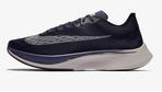 Die Schuhe, in denen man wohl schneller laufen kann