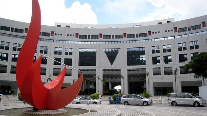 Uni Hongkong: Hongkong University of Science and Technology