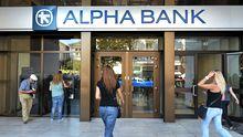 Eine Filiale der Alpha Bank in Athen, Griechenland