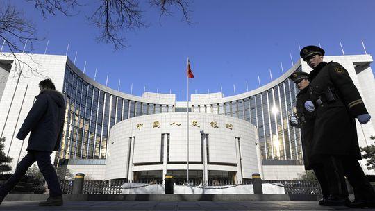 Zentrale der chinesischen Zentralbank in Peking