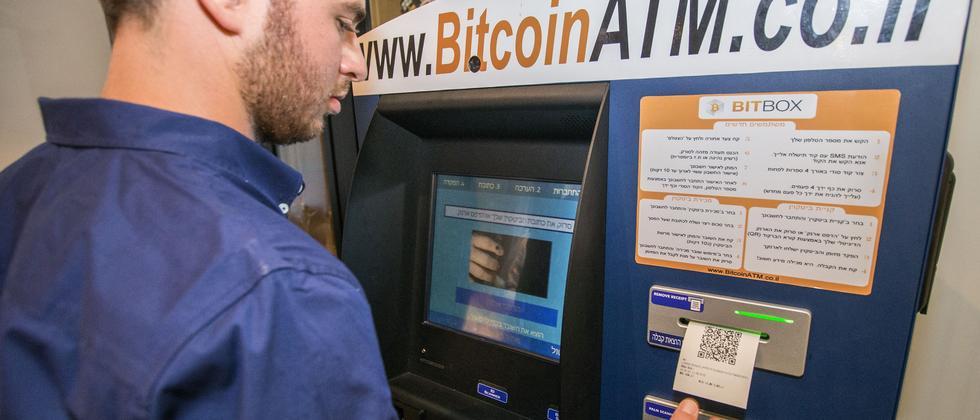 Bitcoin-Geldautomat in Tel Aviv