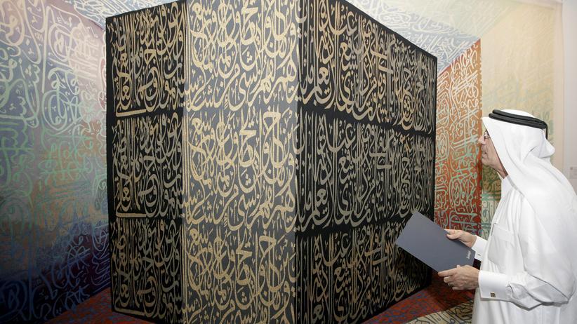 Katar: Eine Kunstgallerie in Doha: Der jährliche Kunstetat Katars  umfasst eine Milliarde Dollar – das ist Weltrekord.